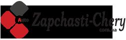 Запчастини Проставки для Chery Моспино - магазин пропонує купити для ремонту